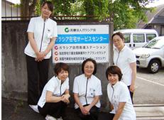 訪問看護ステーションスタッフ